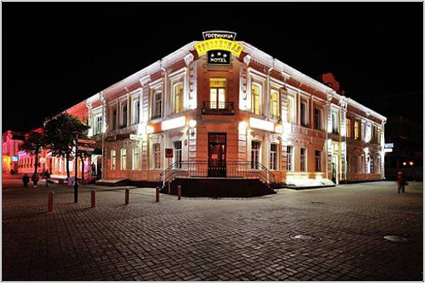 Обзор гостиницы Могилева: «Губернская»