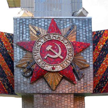 Звезда Кургана Славы