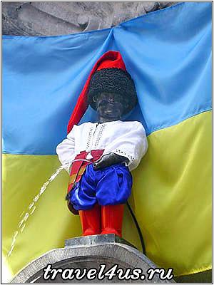 День независимости Украины в Брюсселе