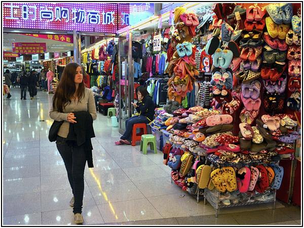 Торговый центр в Маньчжурии