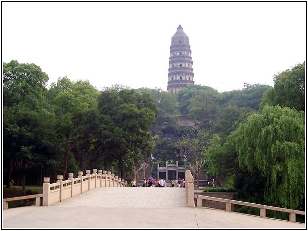 Падающая Пагода на Тигрином Холме