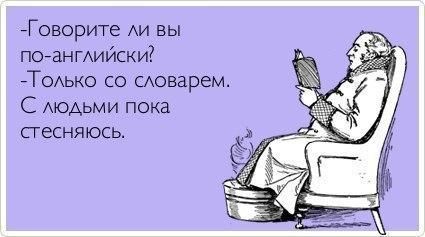 Русско-английский разговорник. Фразы на английском языке для общения во время путешествий.