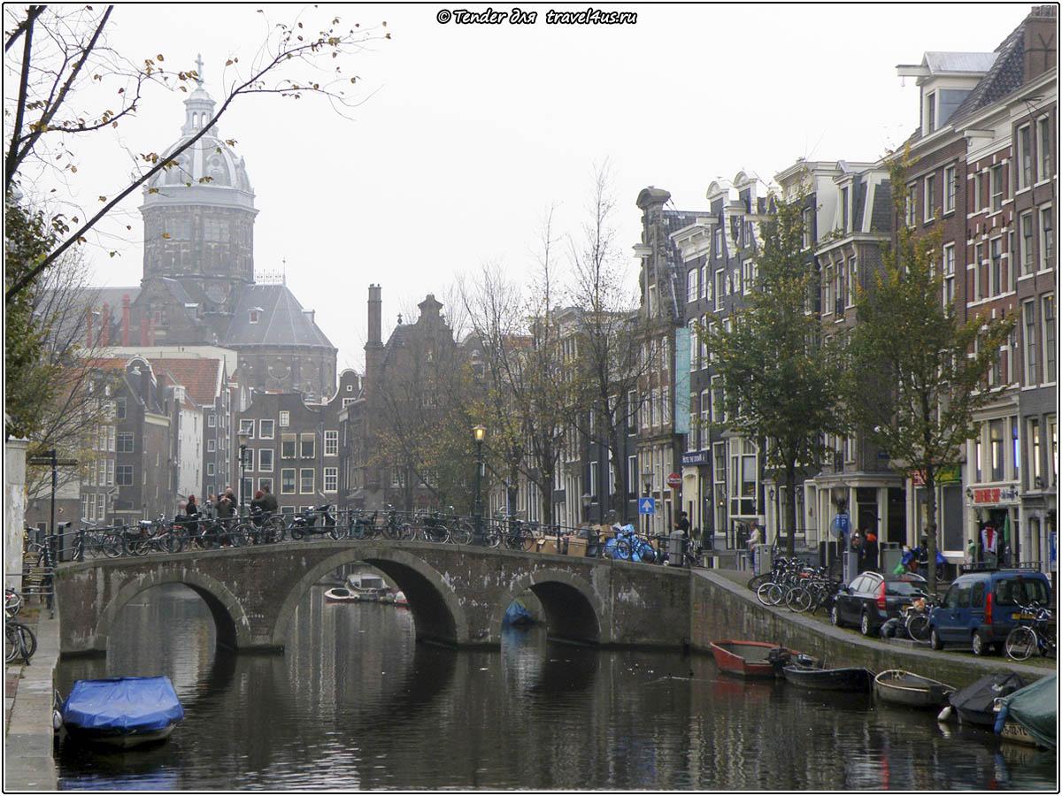 Амстердам - город на воде