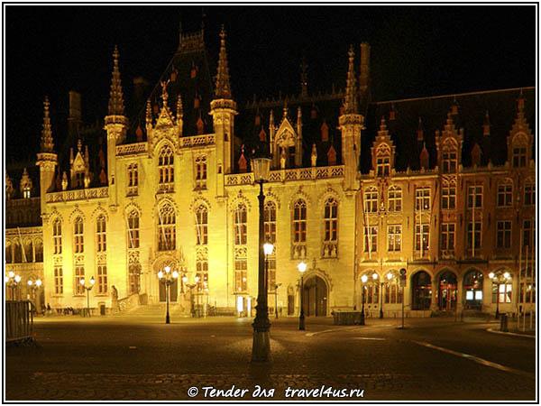 Бельгия. Брюгге. Ночной город.