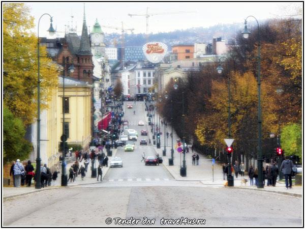 Норвегия. Осло. Улица Karl Johans gate