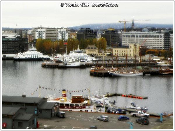 Норвегия. Осло. Набережная