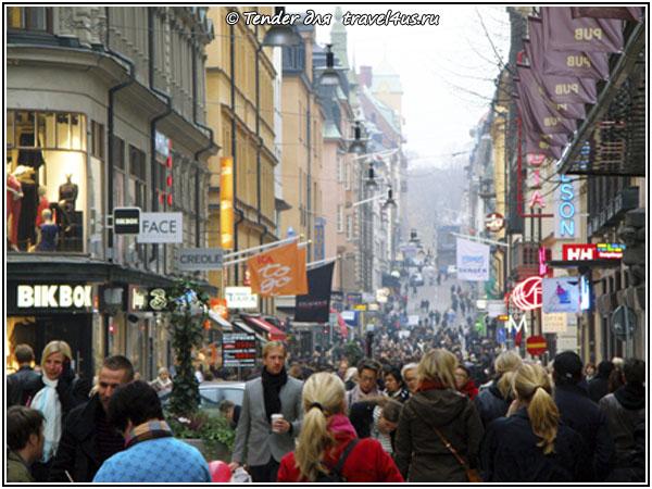 Стокгольм - столица Скандинавии.