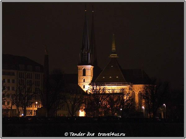 Люксембург в темноте