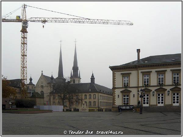 Люксембург в тумане