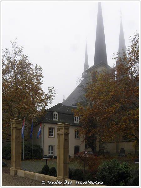 Утренний Люксембург