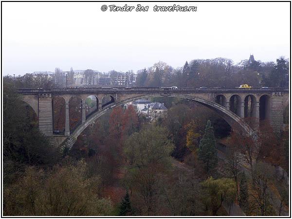 Виадук в Люксембурге