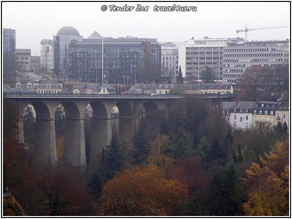 Большой арочный мост в Люксембурге
