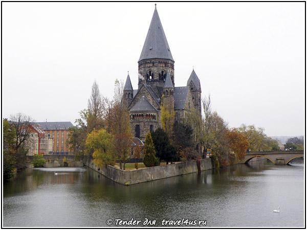 Франция. Мец - столица Лотарингии.