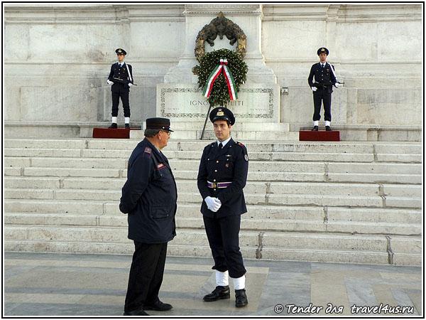 Почетный караул у дворца Венеции