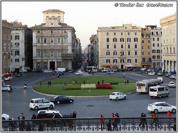 Абсолютно беспорядочное движение в Риме
