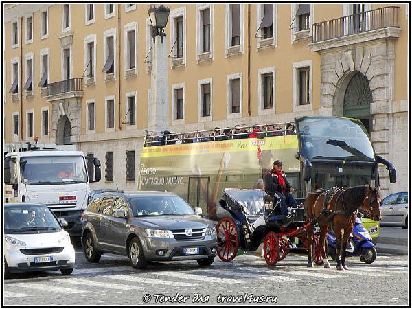 Трафик на дорогах Рима