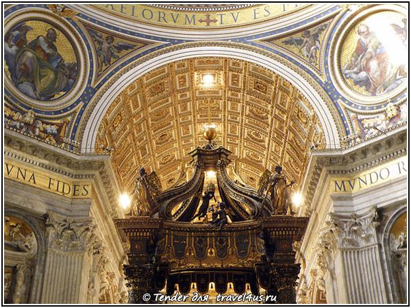 Свод собора Святого Петра