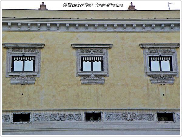 Загляни в окна Рима