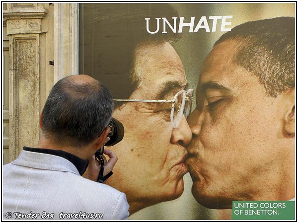 Обама целует китайца