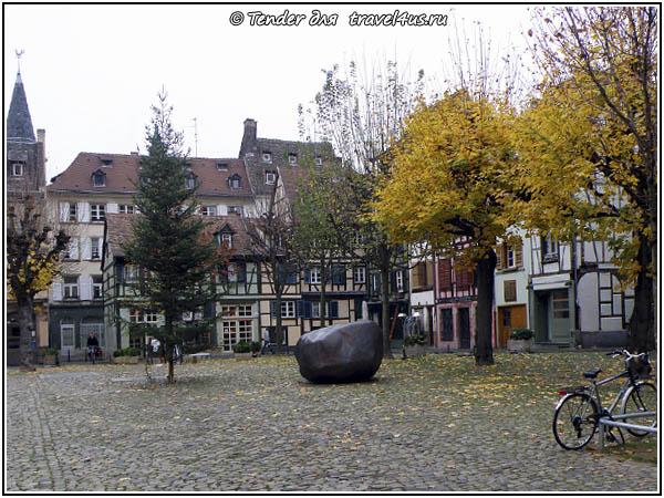 Страсбург - префектура департамента Нижний Рейн