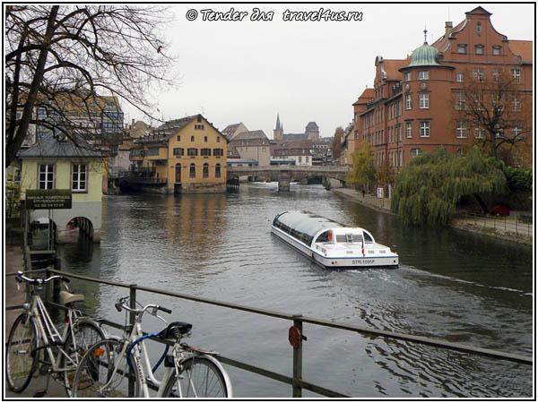 Аргенторат (Страсбург) - французский городок