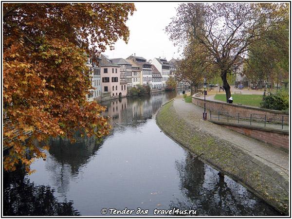 Франция. Страсбург - столица Эльзаса.