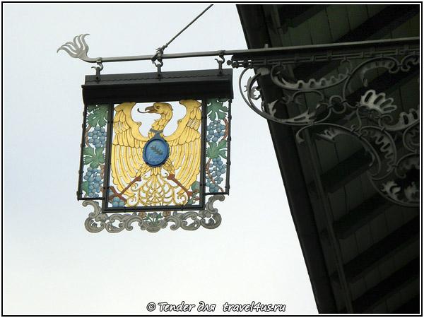 Золотой орел на гербе