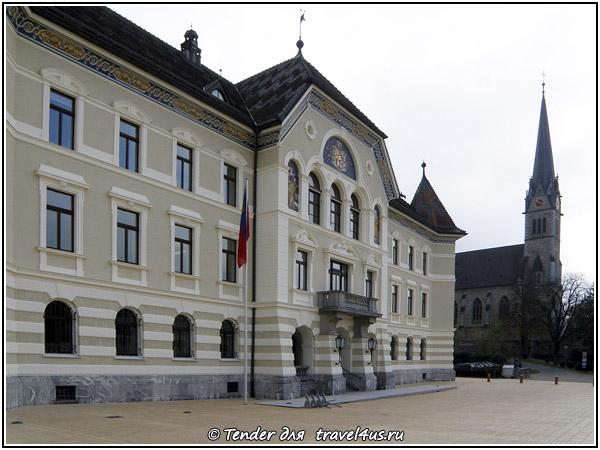 Княжество Лихтенштейн