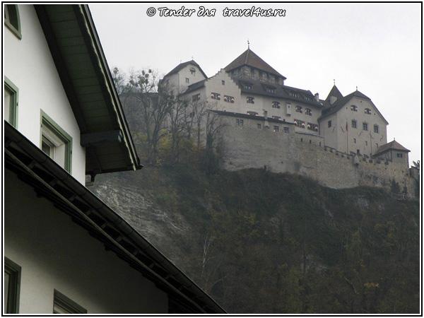 Замок Вадуц в Лихтенштейне - официальная резиденция князя