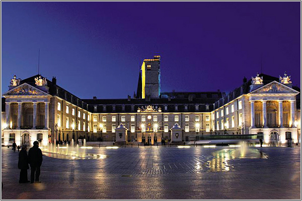 Дворец герцогов Бургундских в Дижоне