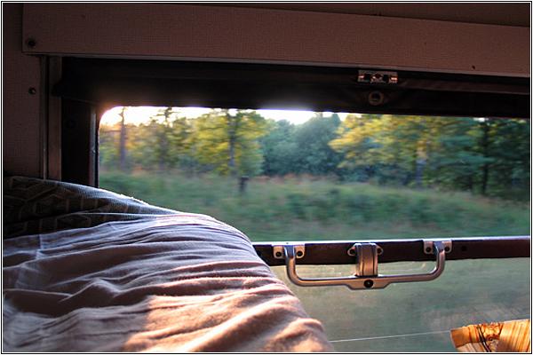 Из Киева в Вену на поезде