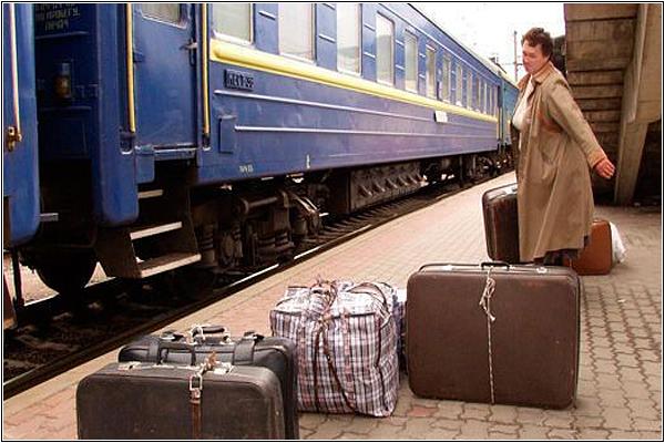 Багаж в поезде