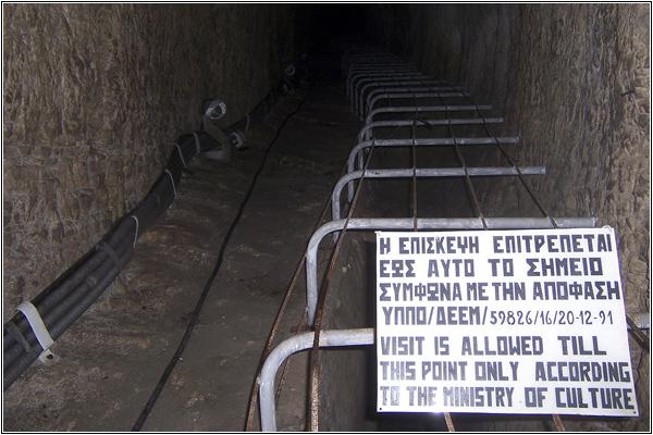 Эвпалинов тоннель закрыт