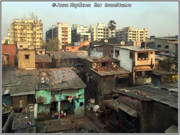 Индийские трущобы