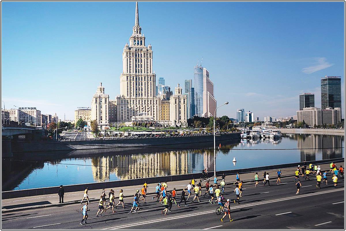 Марафонцы-путешественники в Москве