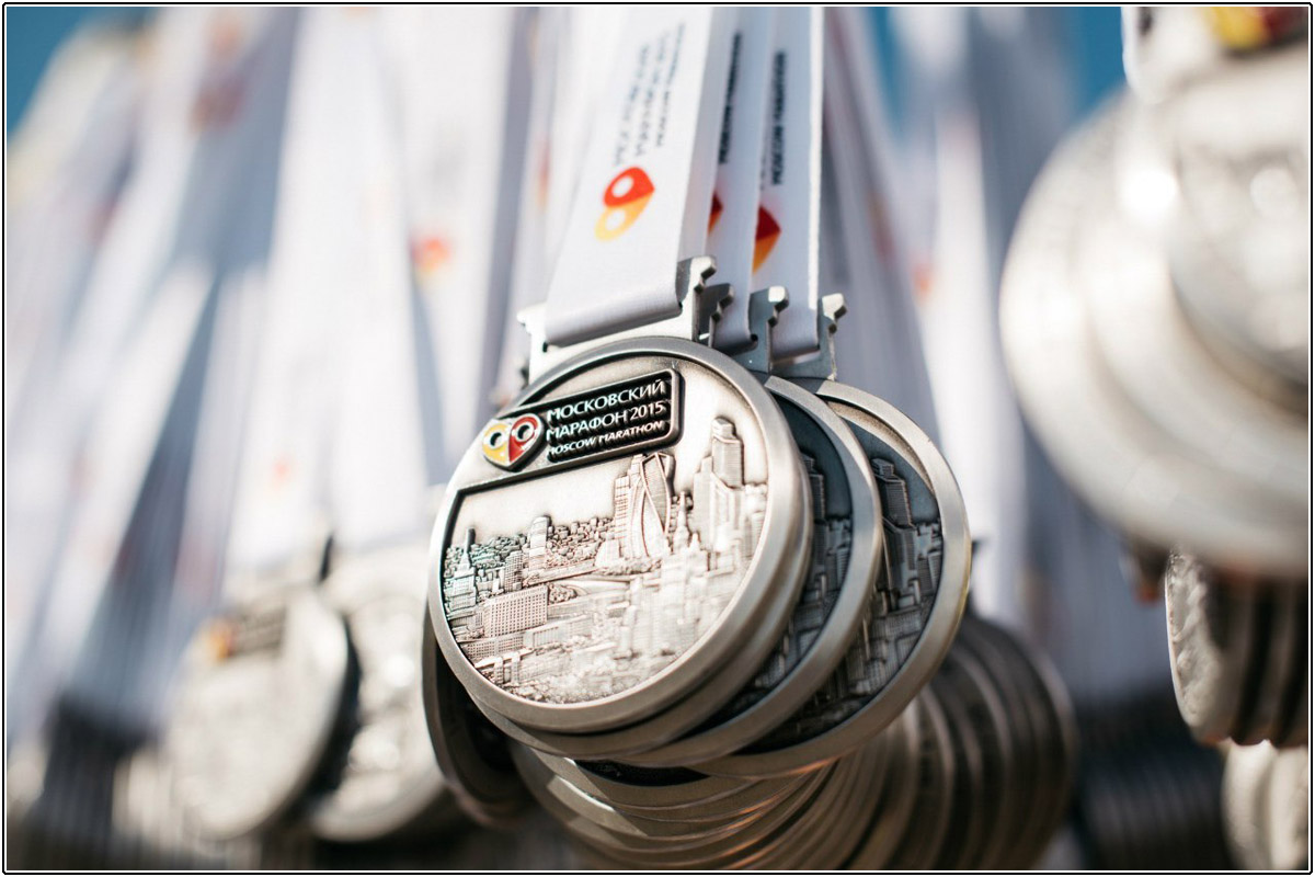Медали марафонцев