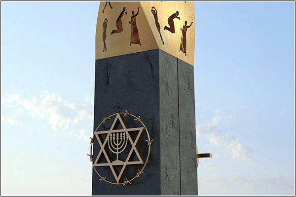 Звезда Давида с менорой на Свече памяти