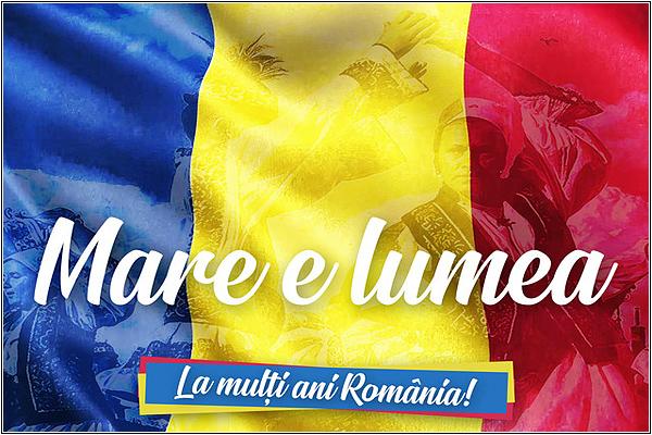Самая популярная румынская песня в Тунисе