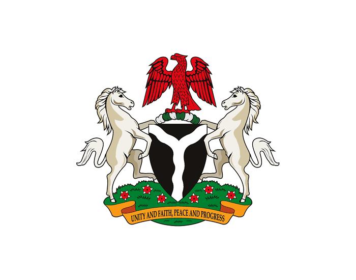 Нигерия: ехать или нет?
