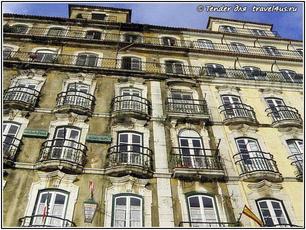 Здания Лиссабона
