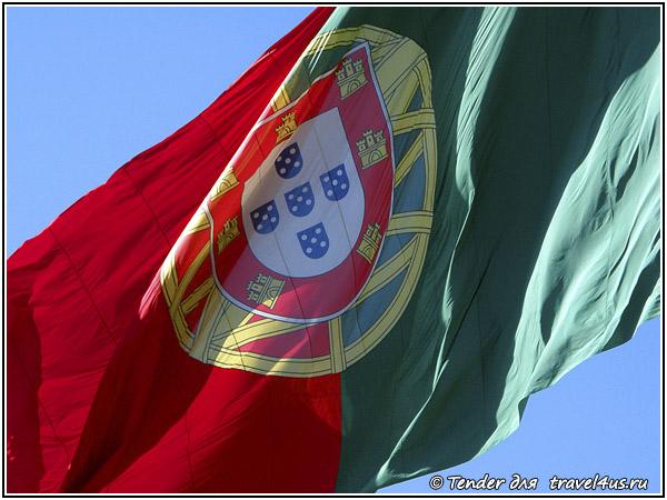 Португальский флаг