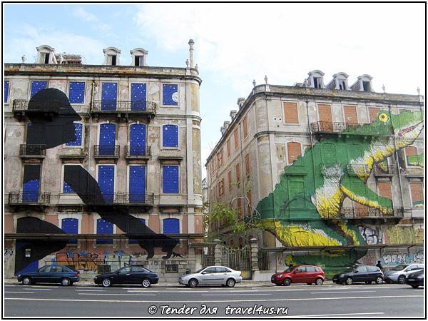 Большой лиссабонский крокодил