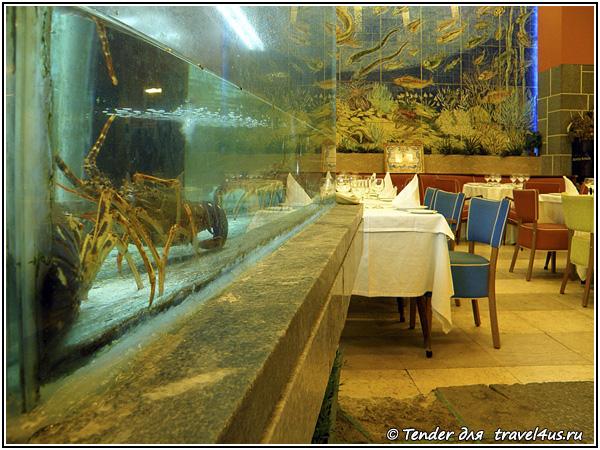 Ресторан морепродуктов в Лиссабоне