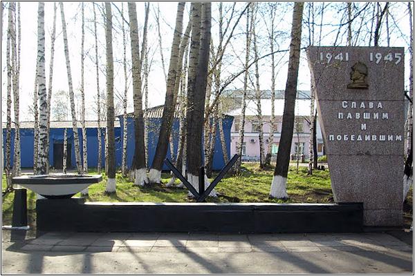 Памятник шахтерам Анжеро-Судженска