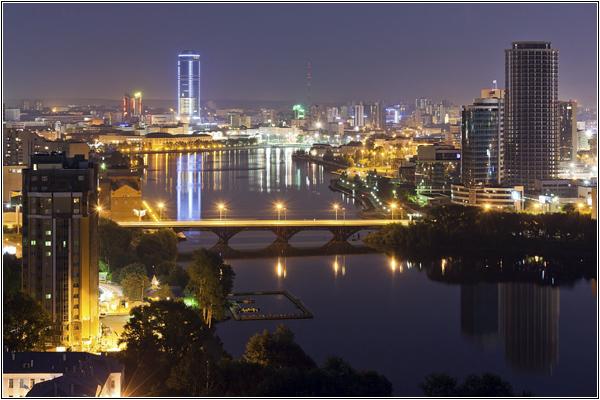Екатеринбург — столица Урала