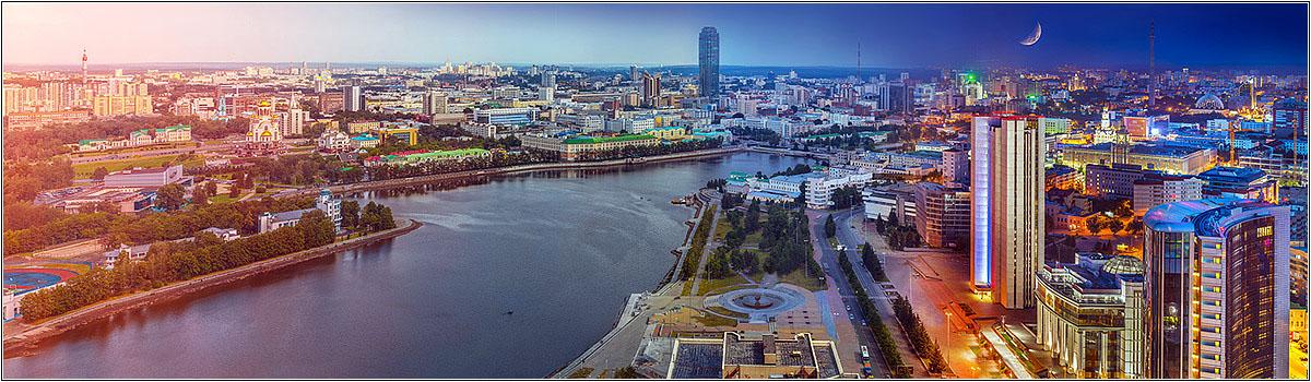 Волшебный Екатеринбург