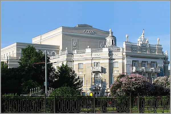 Екатеринбургский театр оперы