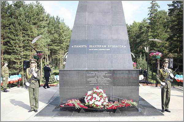 Монумент шахтерам Кузбасса в Кемерово