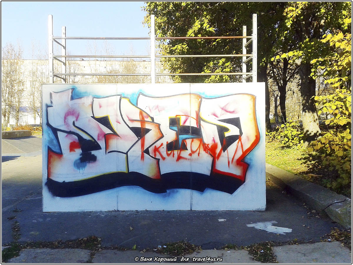 Городские рисунки в Киришах