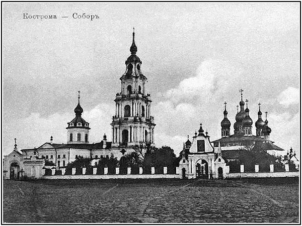 Кремль в Костроме
